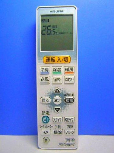 エアコンリモコン VS122
