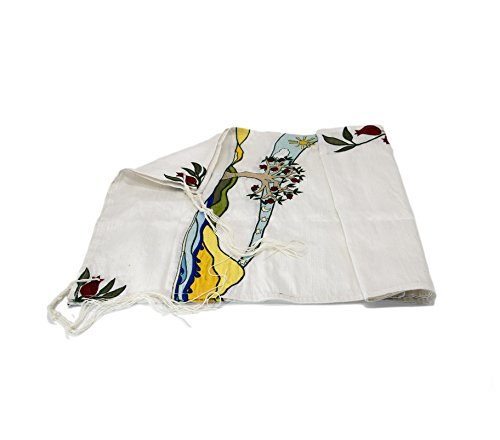 (Pomegranate Tree Tallit Prayer Shawl In Wild Silk With Talis Bag + Kippah)