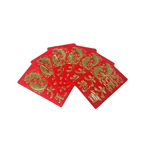 """50-Pack """"Great Luck and Great Benefits with Fortune Fish"""" Chinese New Year Hongbao / Lai See / Lucky Money Red Envelops (HB-5 US) durable modeling"""
