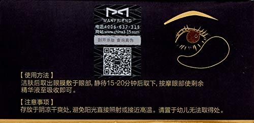 41LZGQGIyjL Wholesale Korean cosmetics supplier.