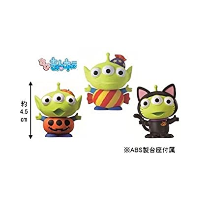 Amazon Com Most Lottery Kyun Character World Toy Story Halloween