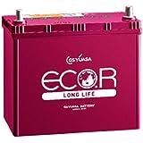 GS YUASA [ ジーエスユアサ ] 国産車バッテリー [ ECO.R LONG LIFE ] EL-M-42R/55B20R