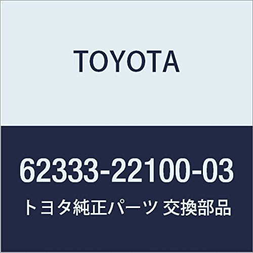 Toyota 62333-22100-03 Door Opening Trim