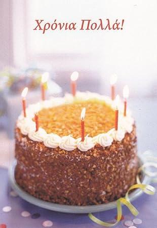 """Amazon.com: Tarjeta de felicitación cumpleaños """"Feliz ..."""