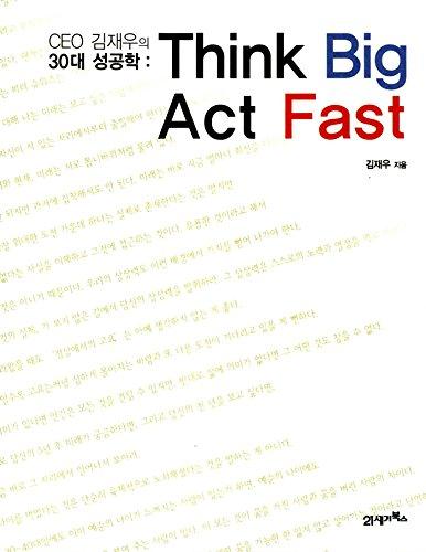 Think Big Act Fast (Korea Edition)