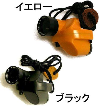 コンパスグラス 明視野照明(LED)&逆目盛り付きモデル B001GG1BAU ブラック ブラック