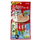 4 Pcs X 14g. (Skipjack) CIAO Churu Tuna Cat lick Snacks (Japan Cat Snack) Reward for cats. CAT Love it