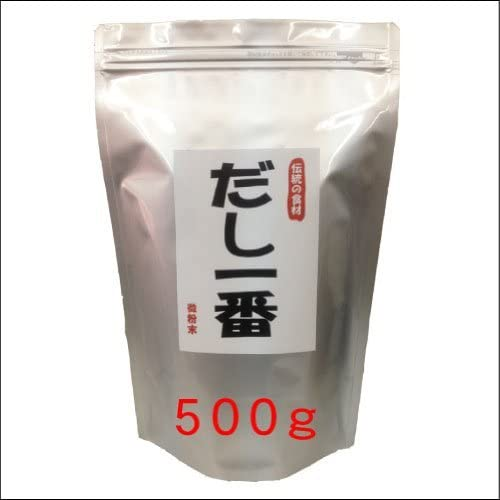だし一番 500g/袋 ※いわし、こんぶ、かつお、椎茸、無臭にんにくを使用!天然食材100%の旨みがいっぱい詰まっています!