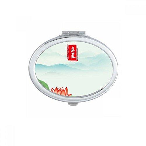 Summer Begins Twenty Four Solar Term Oval Compact Makeup Mirror Portable Cute Hand Pocket Mirrors Gift by DIYthinker