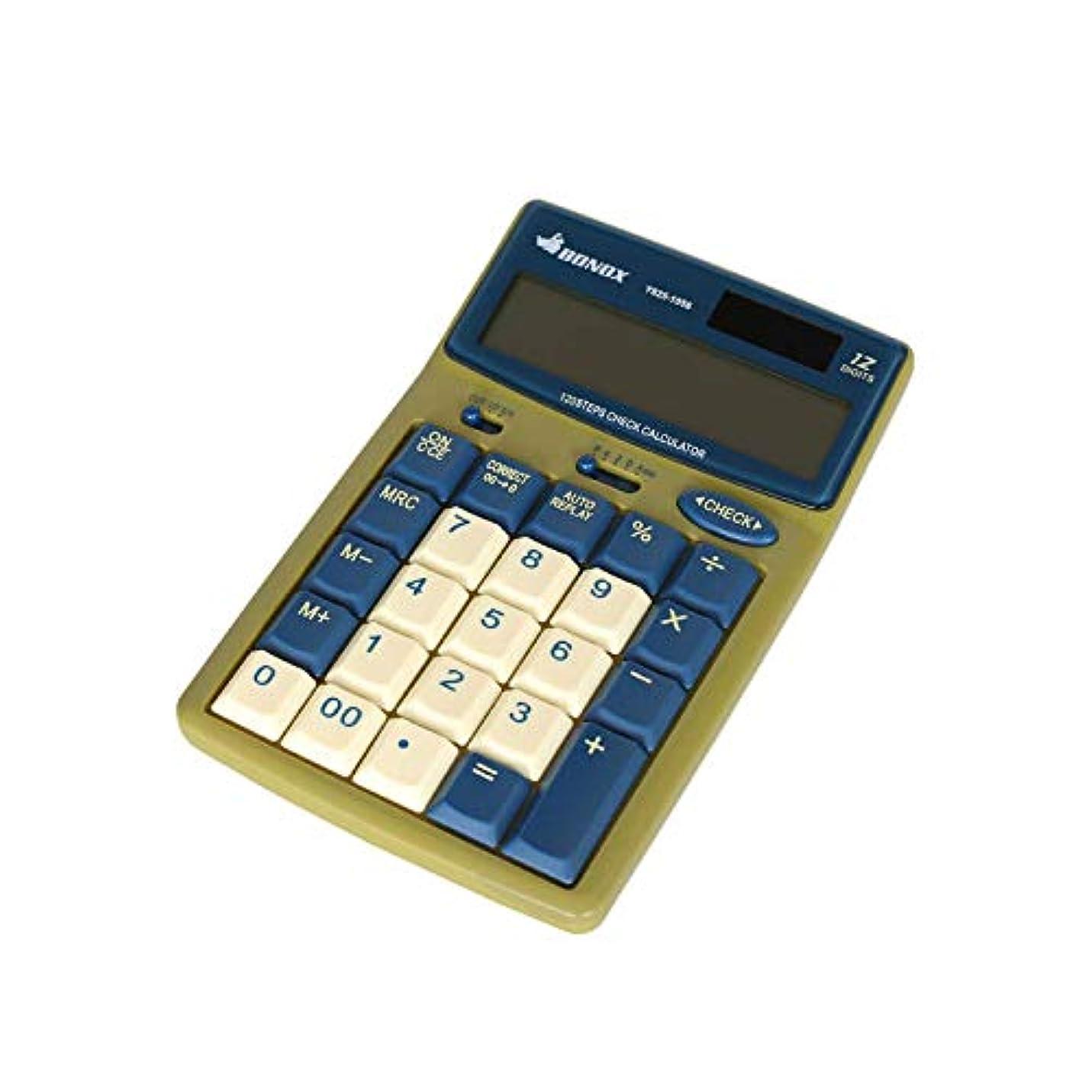西匿名気分カシオ 抗菌電卓 手帳タイプ 8桁 SL-302CL-N