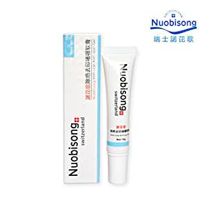 Nuobisong Face Care Acne Scar Removal Cream Acne Spots Skin Care Acne Treatment Whitening Face Cream Stretch Marks Moisturizing