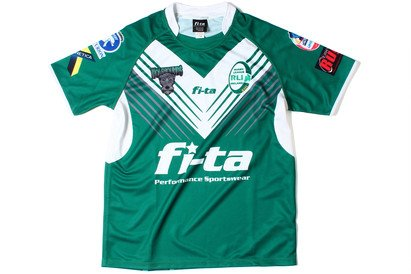 1550f0a05c43a Ireland Wolfhounds 2012/13 Home Rugby League S/S Shirt Green - size 4XL:  Amazon.co.uk: Clothing