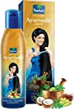 ayurvedic oil - Parachute Advanced Ayurvedic Hair Oil - Controls Hair Fall Control and grows hair longer 180ml