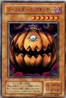Yu-Gi-Oh! / Second Phase / Steel Raider - Metal Raiders- / ME - 19 Ghost King - Pumpkin -]()