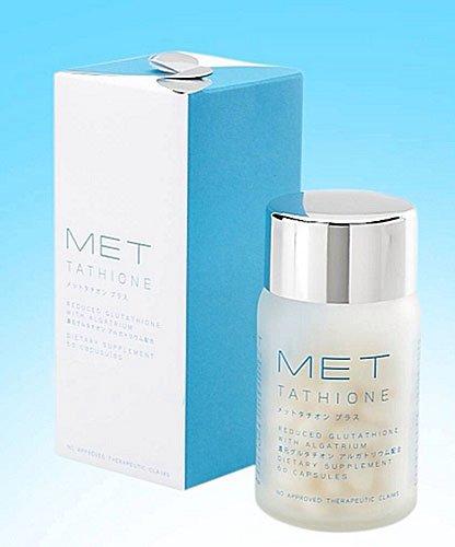 Authentic MET Tathione Soft Gel Glutathione