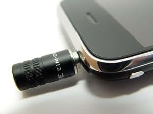 i-Microphone EIM-001