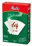 Melitta フィルターペーパー (4-8杯用) ナチュラルホワイト 1×4G PA 1×4G N.W