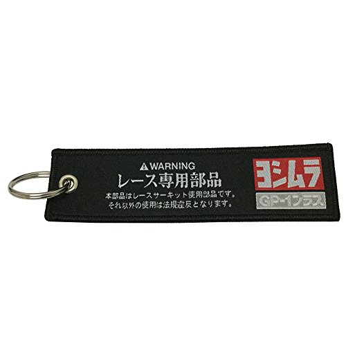 1pcs Black Color USA SHIP Unique Special Both Side Embroidered Key Chain Tag Keytags Superbike Motorcycle Scooters Racing Biker, House Keys, Cars, Gift For Fast Racing Lover Design Japan Racing Team W