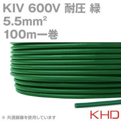 KHD KIV 5.5sqケーブル 600V耐圧 緑 電気機器用ビニル絶縁電線 100m 1巻 NN   B07652C5JC