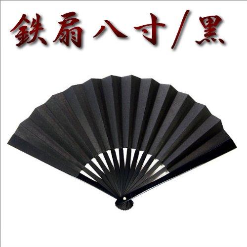 Iron Fan Authentic Japanese (Tessen)- Dark Black 24cm [Kitchen]