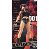 BLACK LAGOON Black Lagoon figure 001 Levi all one by Banpresto