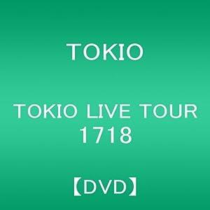 『TOKIO LIVE TOUR 1718』