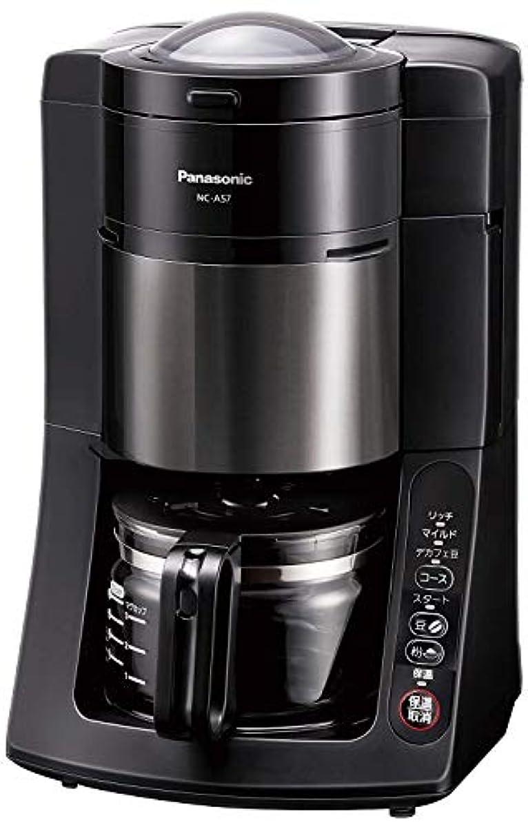 [해외] 파나소닉 비등 정수 커피 메이커 전자동 퍼터입 데카 회두 코스 탑재 블랙 NC-A57-K
