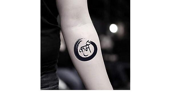 Tatuaje Temporal de Karma (2 Piezas) - www.ohmytat.com: Amazon.es ...