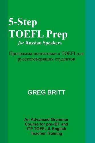 5-Step TOEFL Prep for Russian Speakers (Volume 11)