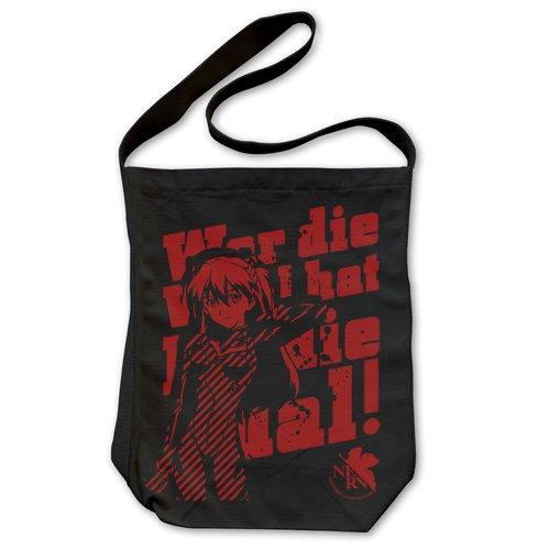 Rebuild of Evangelion Asuka Shoulder Tote Bag Black (japan import)