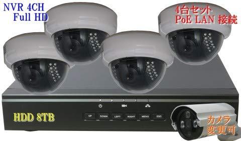 【あすつく】 防犯カメラ 210万画素 レコーダー 4CH POE 監視カメラ レコーダー ドーム型 ドーム型 IP ネットワーク カメラ SONY製 4台セット LAN接続 HDD 8TB 1080P フルHD 高画質 監視カメラ 屋内 赤外線 B07KMYCK69, DC-15倶楽部:c94d8474 --- itourtk.ru