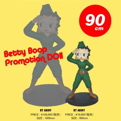 ビッグセールスプロモーションドール『Betty Boop ARMY/アーミー』 MEDIUM SIZE 90cm!! B00KWX44RU