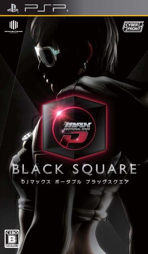 DJ Max Portable: Black Square [Japan Import]