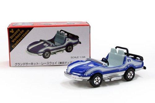 【東京ディズニーリゾート グランドサーキット・レースウェイ トミカ】 TDR Disney Vehicle Collection Grand Circuit Raceway Tomica