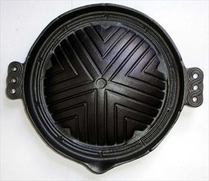 Cast Iron Mongolian BBQ Dome Griddle #6077 ()