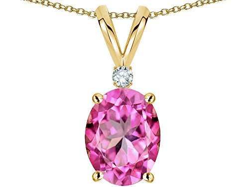 Star K Oval 8x6mm Created Pink Sapphire Rabbit Ear Pendant Necklace 14 kt Yellow Gold (Pink Sapphire Yellow Necklace)