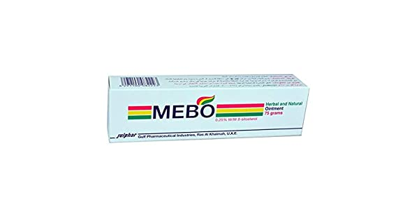 MEBO OINTMENT FOR BURNS, WOUNDS, Skin ULCERS 75 GM: Amazon
