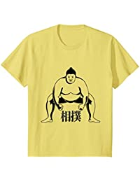 Sumo Wrestler with Japanese Kanji Shirt