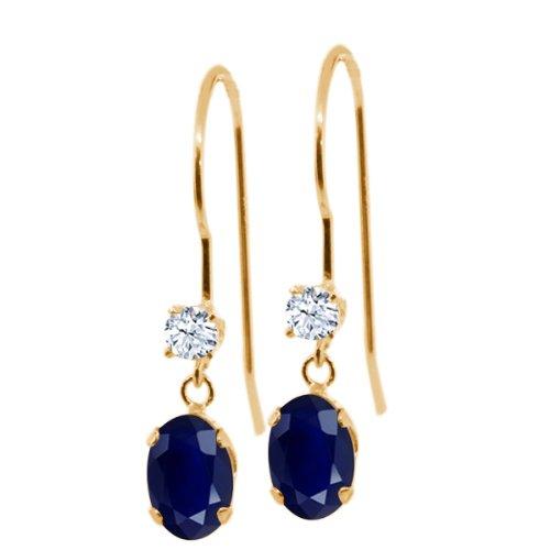 1.26 Ct Oval Blue Sapphire White Topaz 14K Yellow Gold Earrings