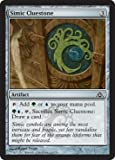 Magic: the Gathering - Simic Cluestone - Dragon's Maze