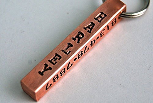 4 sided Copper BAR Pet ID tag by Poochy Couture