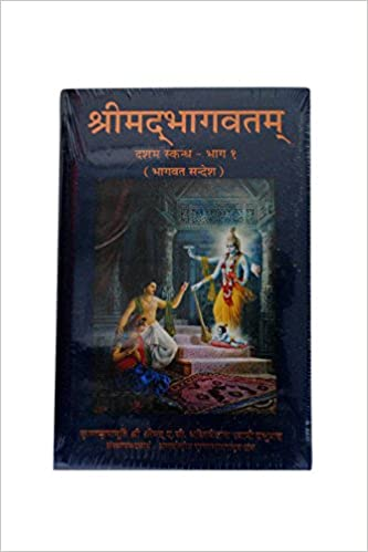 Amazon. In: buy srimad-bhagavatam, fifth canto (hindi) book online.