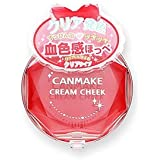 CANMAKE Cream Cheek [CL01] Clear Red Heart