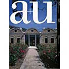 a+u (エー・アンド・ユー) 2000年 07月号