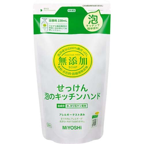 MIYOSHI Mutenka Foaming Hand Soap Non-Additive for Kitchen (Self Foaming Soap Refill)
