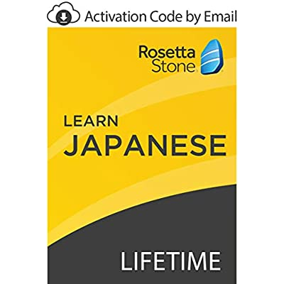 rosetta-stone-learn-japanese-with