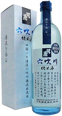 司菊酒造 純米酒 穴吹川 720ml
