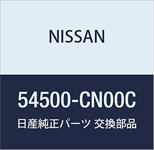 NISSAN (日産) 純正部品 リンク コンプリート トランスバース RH ウイングロード/AD バン 品番54500-WE000 B01HBC7S8G ウイングロード/AD バン|54500-WE000  ウイングロード/AD バン