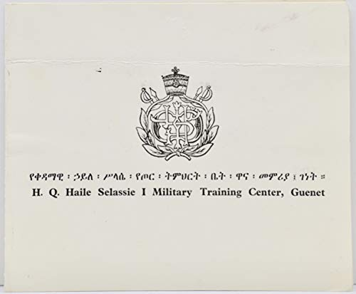 1961 - Official Diplomatic Invitation - H.Q. Haile Selassie I Military Training Center R.S.V.P. - Collectible - Very Rare