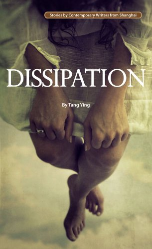 dissipation-contemporary-writers